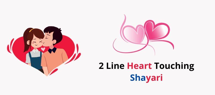 Two Line Heart Touching Shayari
