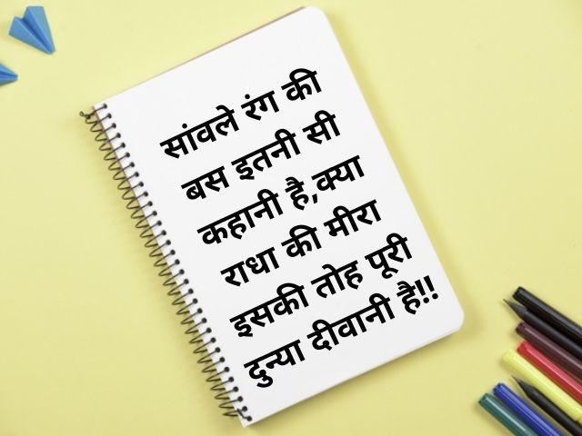 Broken Heart Love Shayari Hindi