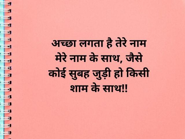 Broken Heart Shayari Hindi