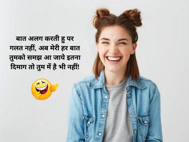 Two Line Dosti Shayari Commedy