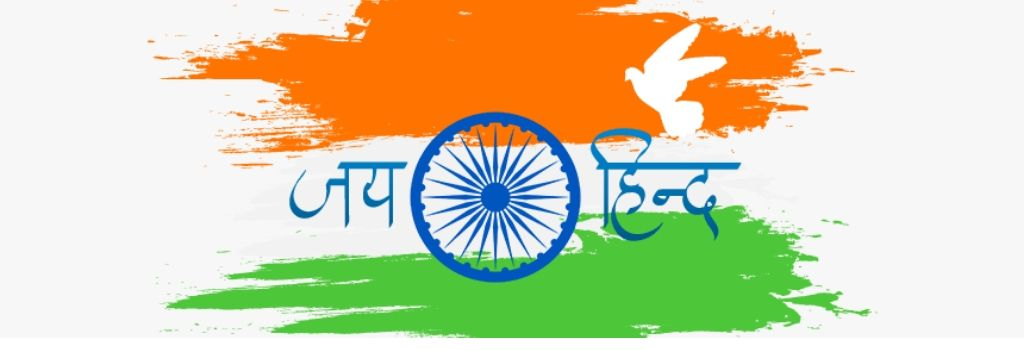 Shayari For Independence Day