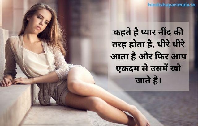 Meri Maut Shayari in Hindi Sad Love Death SMS