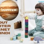 Jupiter Planet in Hindi