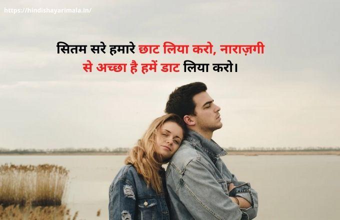 Pyar Wali Poetry