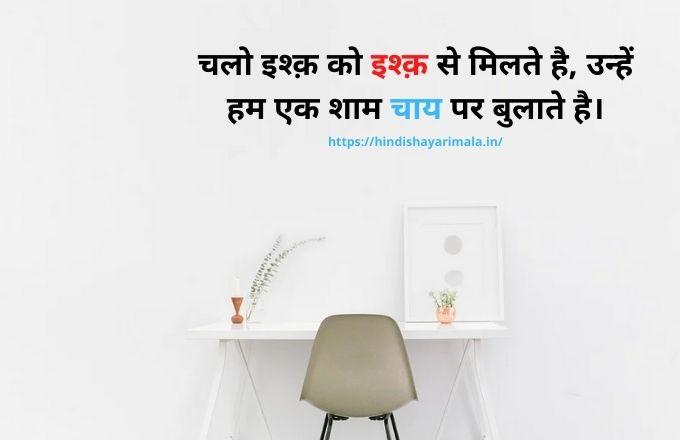 Sampurn kalra Shayari Hindi