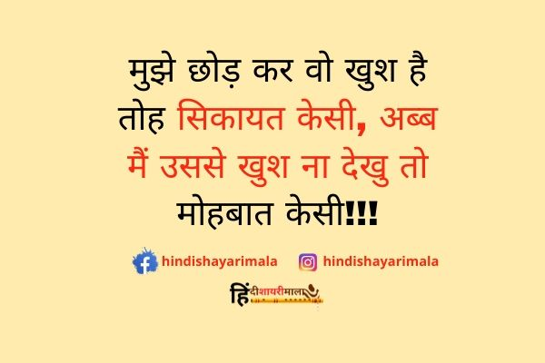 gulzar poetry hindi images