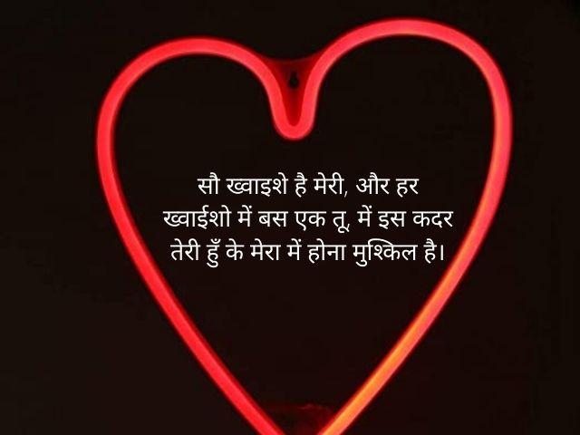 Best Hindi Shayari Status