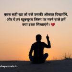 best-attitude-shayari-in-hindi