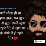 short-whatsapp-status-in-hindi