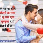 wife-ke-liye-love-shayari-Hindi-future-image